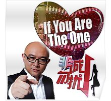 If You Are The One...Shirt that I need Poster