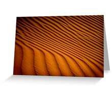 Dune Pattern Greeting Card
