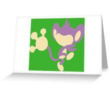 The Johto Monkey Greeting Card