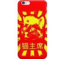 Chaircat Mao (猫主席) iPhone Case/Skin