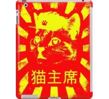 Chaircat Mao (猫主席) iPad Case/Skin