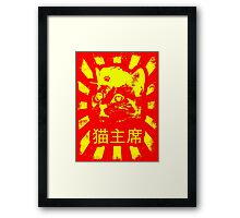 Chaircat Mao (猫主席) Framed Print
