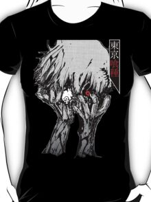 I AM A GHOUL T-Shirt