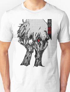 I AM A GHOUL Unisex T-Shirt