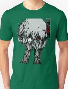 I AM A GHOUL T-Shirt