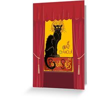Le Chat D'Amour with Theatrical Curtain Border Greeting Card