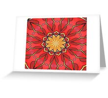 Ochre and Red Abstract Kaleidoscope Greeting Card