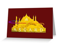 Asgard (The Cities of Comics) Greeting Card