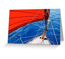 Caraway sails Greeting Card