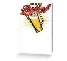 Send In The Relief Pitcher Greeting Card
