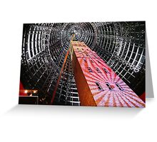 Shot Tower at Night, Melbourne Greeting Card