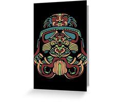 Darth Vader Rainbow Greeting Card