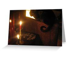 Mesmerizing Glow Greeting Card