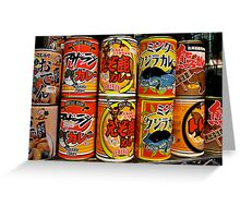 Canned Indelicacies Greeting Card