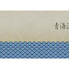 Mug - Seigaiha by © Kira Bodensted