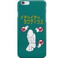 Icha Icha Tactics - Naruto (Jiraiya) iPhone Case/Skin