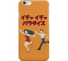 Icha Icha Paradise iPhone Case/Skin