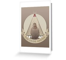 All Seeing Rug Greeting Card