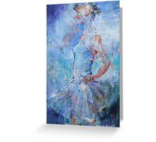Dance Art Gallery 11 - I Am Ready Greeting Card
