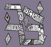 """""""Ahavah"""" - Hebrew Zentangle Kids Tee"""