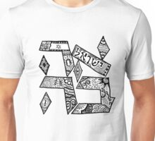 """Ahavah"" - Hebrew Zentangle Unisex T-Shirt"