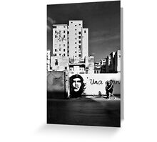 Havanna V Greeting Card