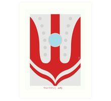 Ultraman Zoffy Art Print