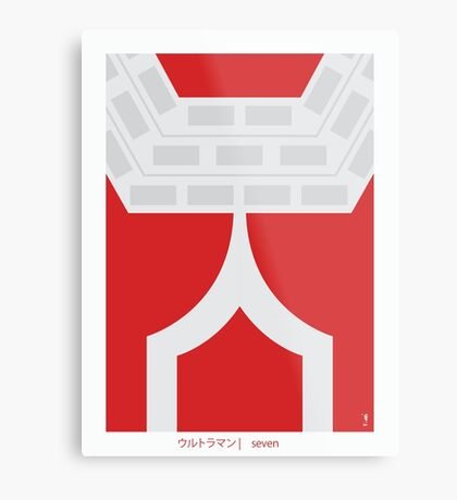 Ultraman Seven Metal Print