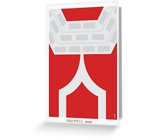 Ultraman Seven Greeting Card