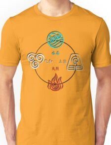 Avatar Cycle Unisex T-Shirt