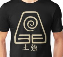 Earthbending Unisex T-Shirt