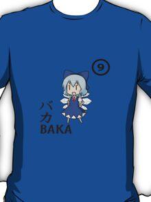 BAKA!! ⑨⑨⑨⑨⑨⑨⑨⑨⑨⑨ CIRNO STRONG! T-Shirt