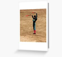 San Fermines bullfighter Greeting Card