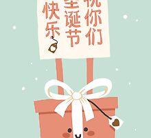 祝你们圣诞节快乐! (Zhu nimen) Sheng Dan Kuai Le! by Schlogger