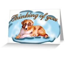 Australian Shepherd greeting card Greeting Card