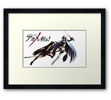Akame vs Esdeath  Framed Print