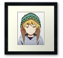 The Yukine Stare - Black Framed Print