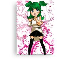 Cutely Smile Canvas Print