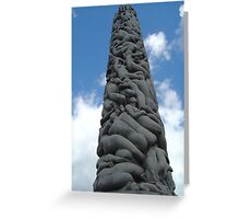 The Human Tower Greeting Card
