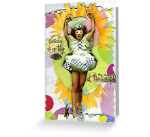 Beauty Is In (The Eye Of The Beholder) Greeting Card