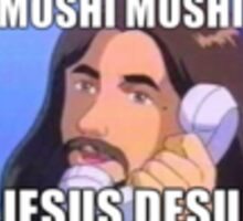 JESUS DESU <3 Sticker