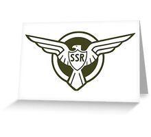 SSR EAGLE MARK AS SEEN ON CAPTAIN AMERICA Greeting Card