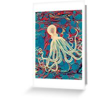 Marbling Paper Octopus Blob by Pepe Psyche Greeting Card