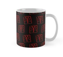 Red stamp effect Chinese symbol for a ram/goat/sheep/羊. 2015/6 is the year of the ram.  Mug