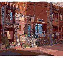 Bar by David  Kennett