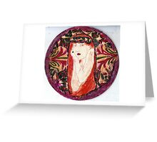 Red- Haired Rapunzel Greeting Card
