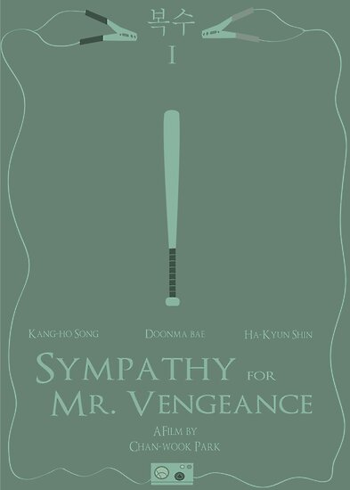 Sympathy for Mr. Vengeance by Steve Womack