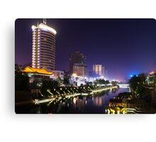 Xi'an nighttime city canal scenery art photo print Canvas Print