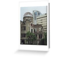 Hiroshima 2000 Greeting Card