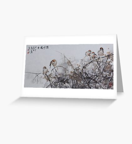 Chattering Greeting Card